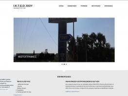 Ikteoxiou - Drupal - Web page suitable and accessible to people with disabilities - WCAG comformance
