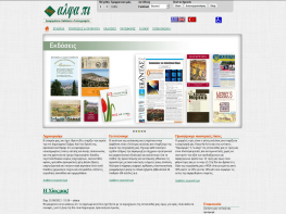 Alfapiprint - Drupal - Web page suitable and accessible to people with disabilities - WCAG comformance