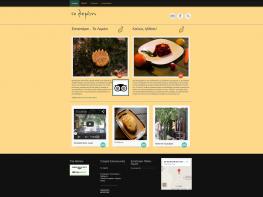Pellalemoni Drupal Website