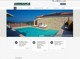 Andrianos - Joomla - Web page suitable and accessible to people with disabilities - WCAG comformance