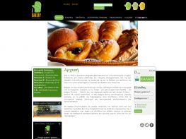 Demisbakery - Drupal - Web page suitable and accessible to people with disabilities - WCAG comformance