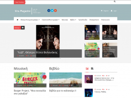 vira-mag.gr - Web page Design & Development - Drupal