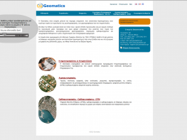 geomatics.gr - Php / Html - Web page suitable and accessible to people with disabilities - WCAG comformance