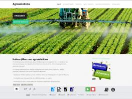 Agrosolution.gr - Drupal - Websites suitable for people with disabillities - WCAG 2.0 Comformant