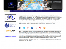Assisnet - Custom CMS - Web page suitable and accessible to people with disabilities - WCAG comformance