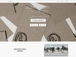 E. Chalati Ιστοσελίδα - Custom CMS