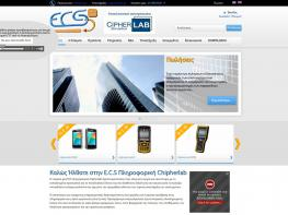 ecs.gr - Joomla - Webpages accessible to people with disabilities - WCAG 2.0 Comformance