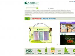 Masticspa.com - Drupal - Web page suitable and accessible to people with disabilities - WCAG comformance