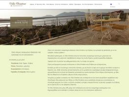 Villa Christine - Web page suitable and accessible to people with disabilities - WCAG comformance
