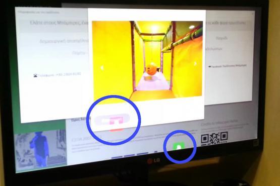 MS Kinect  Infokiosk - Διαδραστικές εφαρμογές & Παιχνίδια