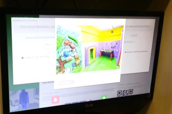 Infokiosk - Προβολή κατηγοριοποιημένων εικόνων, όταν το kiosk είναι ανενεργό