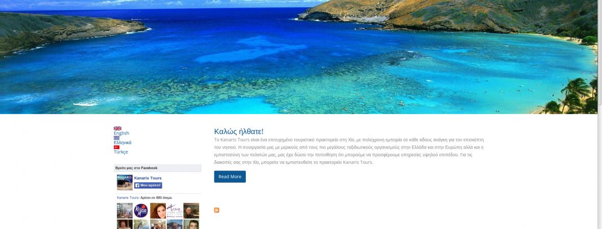 Kanaris Tours Website