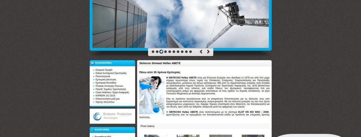 Ιστοσελίδα Προσβάσιμη σε ΑμΕΑ, Μορφοποίηση WCAG