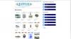 Dafninet.gr - Κατασκευή / Σχεδίαση ιστοσελίδων - Drupal